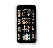Bangtan Boys Young Forever Samsung Galaxy Case/Skin
