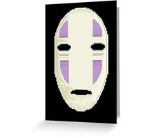 No Face in pixel art Greeting Card
