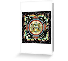 Raffaellesco Pottery Dragon Greeting Card