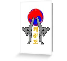 taekwondo badge grey korean martial art kick and punch Greeting Card