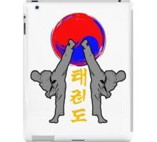 taekwondo badge grey korean martial art kick and punch iPad Case/Skin