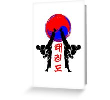 taekwondo badge black high kick korean martial art kick and punch Greeting Card