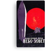 Soviet Rocket Movie Canvas Print