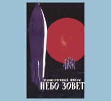 Soviet Rocket Movie One Piece - Short Sleeve