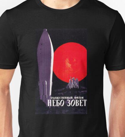 Soviet Rocket Movie Unisex T-Shirt