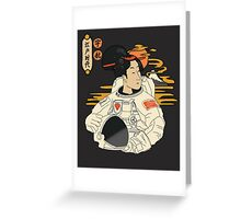 great era of Edo Greeting Card