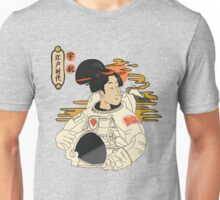 great era of Edo Unisex T-Shirt