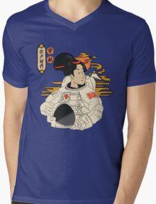 great era of Edo Mens V-Neck T-Shirt