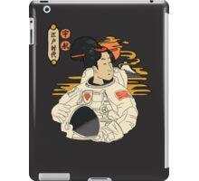 great era of Edo iPad Case/Skin