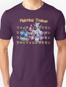 Fighting trainer T-Shirt