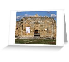Excursion to Cockatoo Island in Sydney/NSW/Australia (7) Greeting Card