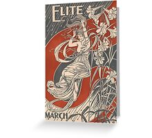 Artist Posters Elite for March 0387 Greeting Card
