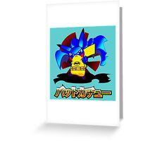 Pokemon Bat Pikachu Greeting Card