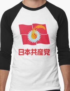 Japanese Communist Party Men's Baseball ¾ T-Shirt