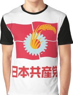 Japanese Communist Party Graphic T-Shirt