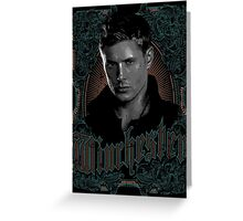 Winchester -  eldest brother Greeting Card