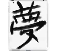 Dream Kanji iPad Case/Skin