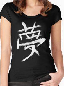 Dream Kanji White Women's Fitted Scoop T-Shirt