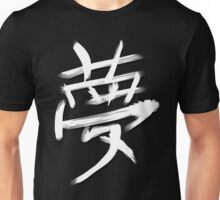 Dream Kanji White Unisex T-Shirt