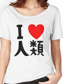 "Sora T-shirt ""I love humanity"" Women's Relaxed Fit T-Shirt"