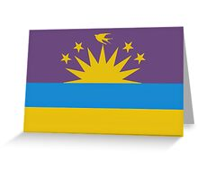 Haplandic Flag merchandise Greeting Card