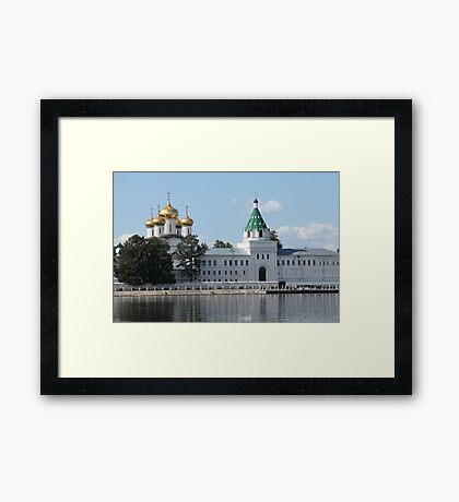 church Ipatiev Monastery with golden domes Framed Print