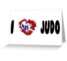 I LOVE JUDO Print Greeting Card