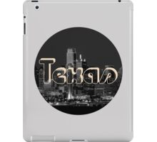 All My Exes Live in Texas iPad Case/Skin