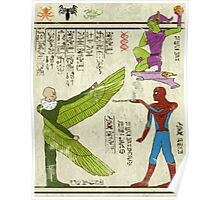 Papyrus Spider-man Poster