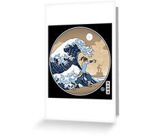 Avatar Waterbender Great Wave Greeting Card