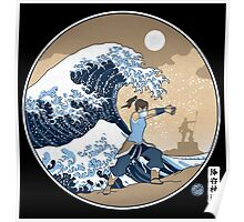 Avatar Waterbender Great Wave Poster