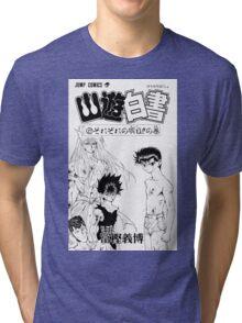 The Spiritual World's Most Dangerous Group Tri-blend T-Shirt