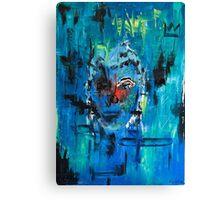 """""""Il riflesso dell'ambizione"""" Canvas Print"""