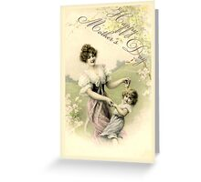 Spring Time Dance Mother's Day Greeting Card
