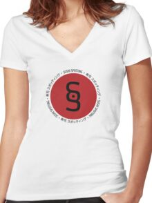 Sushi Spotting (japanese & english) Women's Fitted V-Neck T-Shirt