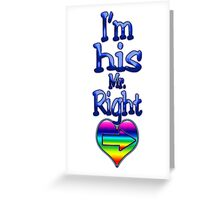 I'm His Mr. Right (Arrow Right) Greeting Card