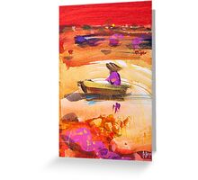 Free floating Greeting Card