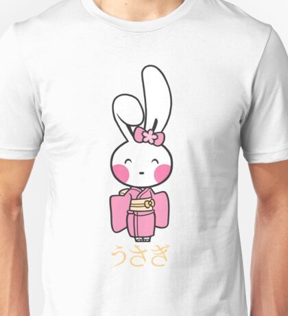 Year of the Rabbit Unisex T-Shirt