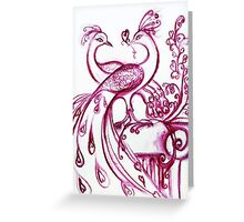 PEACOCKS IN LOVE - Pink Purple White Hues Greeting Card