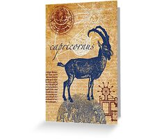 capricornus | Steinbock Greeting Card