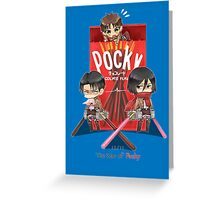 The War Of Pocky Greeting Card
