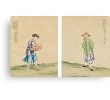 A MAN AND A WOMAN, QING DYNASTY, 18TH CENTURY. Canvas Print