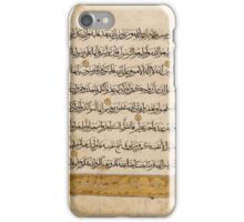 A MUHAQQAQ QUR'AN SECTION, ILKHANID PERSIA, 14TH CENTURY 2 iPhone Case/Skin