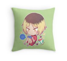 Kenma Kozume Throw Pillow