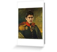 Diego Perotti - el diez Greeting Card