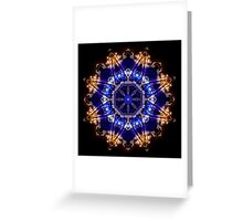 Mandala 26 Greeting Card