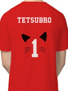 Kubro Tetsubro Classic T-Shirt