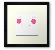 Actually, I'm Not Really Sure Yet Framed Print