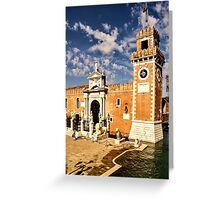 Impressions of Venice - Arsenale di Venezia Lions Greeting Card