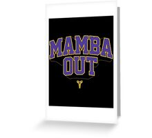 Black Mamba Out Greeting Card